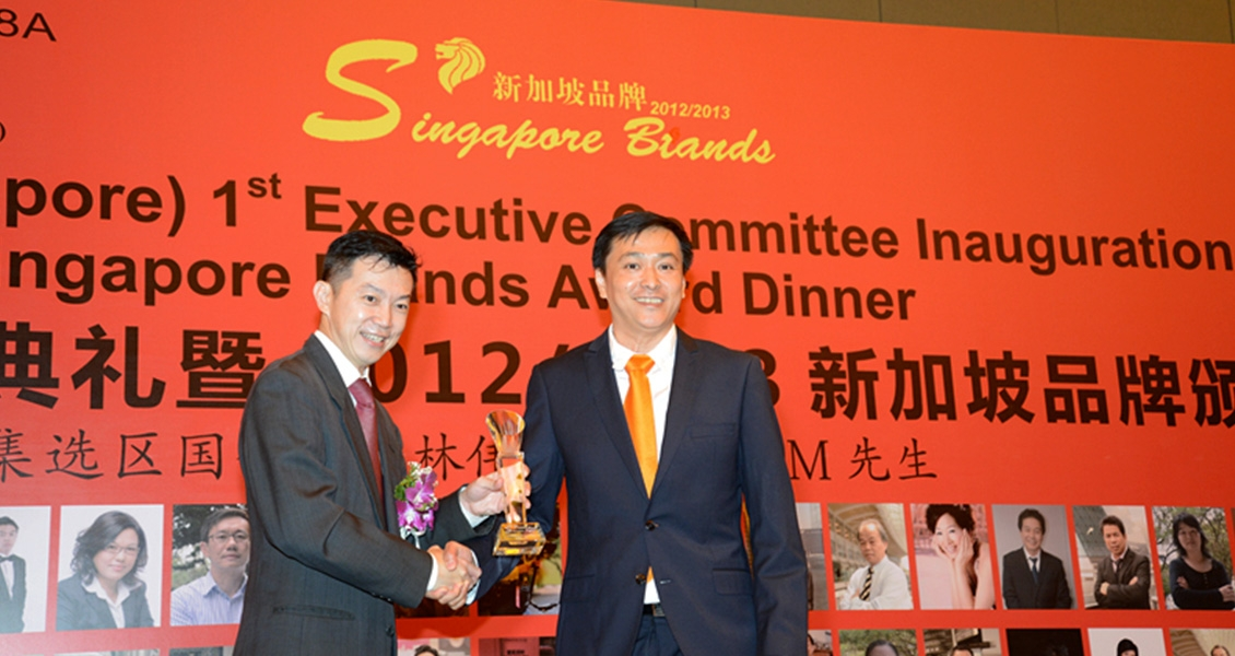 Proud recipient of Singapore Brands Award in 2012